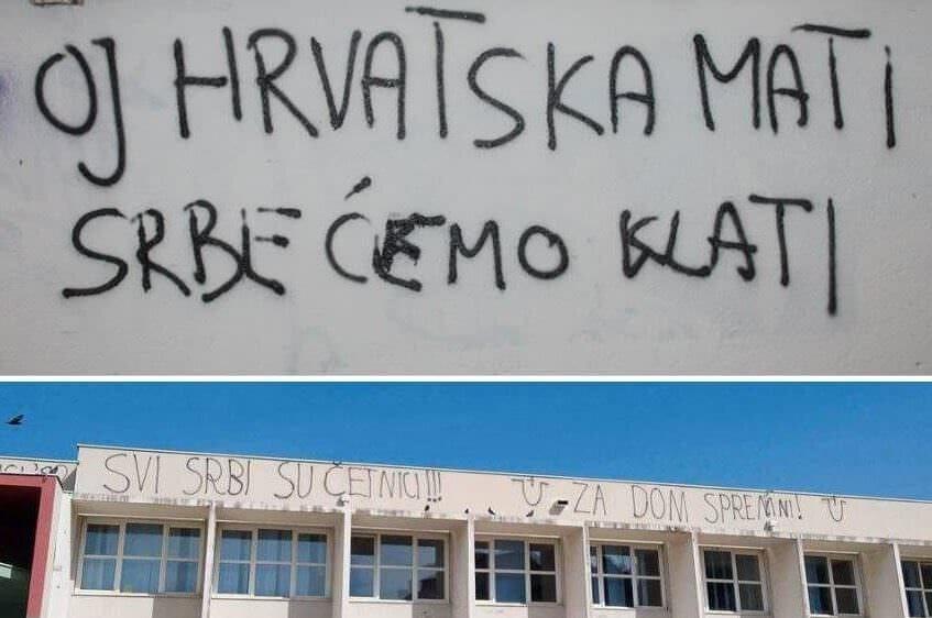 F - Svi Srbi su cetnici