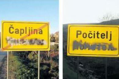 Линта: Уништавање саобраћајних знакова са ћириличним натписима у западној Херцеговини уобичајна појава