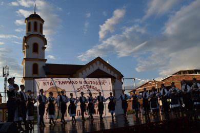 """Одржан седми фестивал фолклора """"Стазама наших предака"""" у насељу Бусије"""