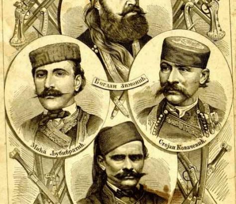 српског устанка