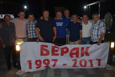 Одржано прво Берачко вече у Пећинцима (село Берак поред Вуковара)