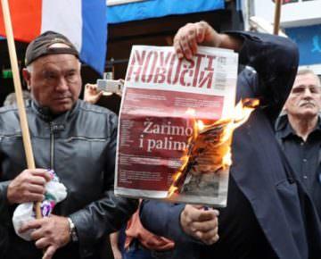 паљење листа Новости