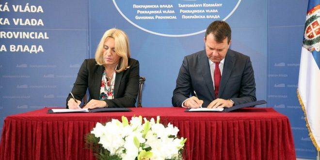 потписивање Протокола о сарадњи између