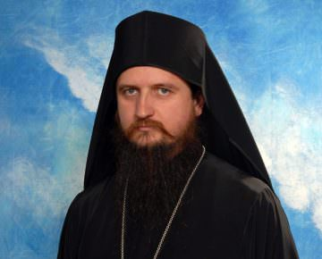 Владике Сергија