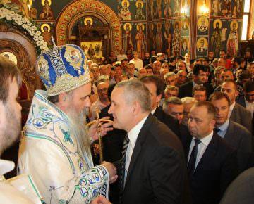 Епископ Фотије