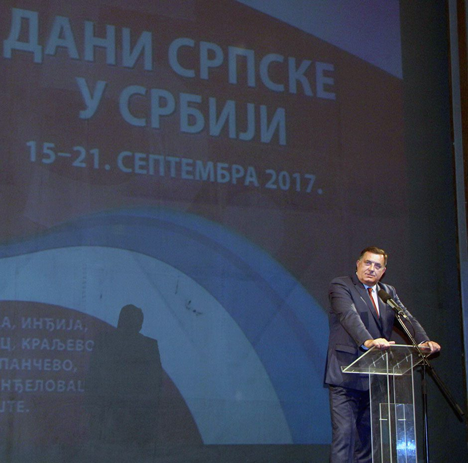 """отворена манифестација """"Дани Српске у Србији 2017"""""""