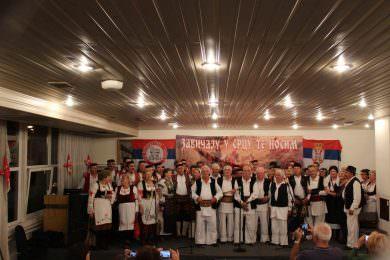 """У организацији КУД """"Петрова гора-Кордун"""" у Београду је одржан шести годишњи концерт под називом """"Завичају у срцу те носим"""""""