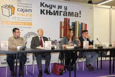 """Промовисана књига """"Напор БиХ за ослобођење и уједињење"""" Пере Слијепчевића"""