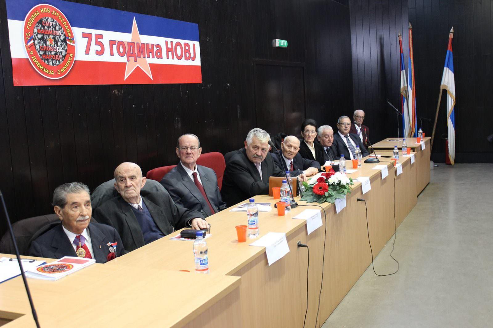 НОВ Југославије