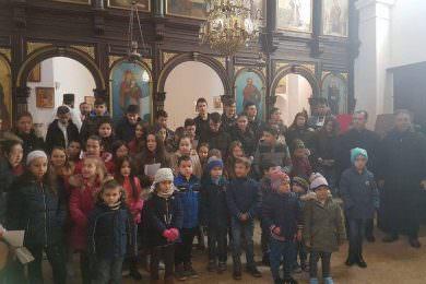 Прослава Светог Саве на Далматинском Косову
