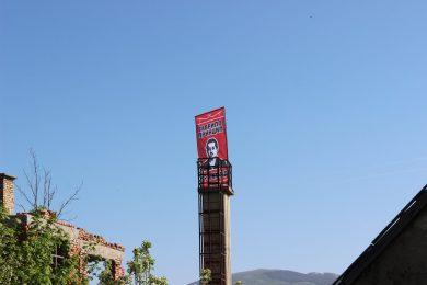 У Бoсанском Грахову, низом манифестација, обиљежено 100 година од смрти Гаврила Принципа