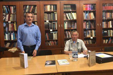 """У Београду промовисана књига """"Био сам вођа устанка на Банији"""""""