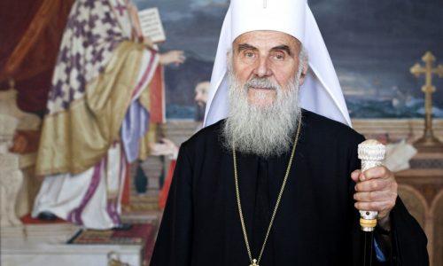 дискриминацији српског народа