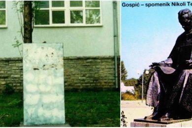 Спомен – гробница у Смиљану без епитафа