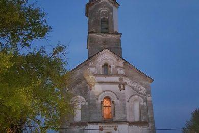 Прослављено Преображење у Рујевцу на Банији