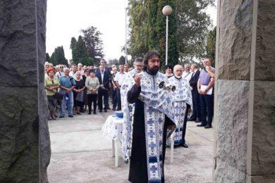 Парастос за погинуле Боровчане у рату деведесетих
