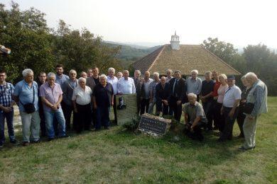 Изборна скупштина београдске организације Савеза резервних војних старјешина