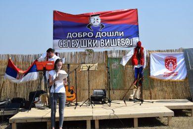 Одржан трећи Селеушки вишебој у општини Алибунар