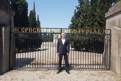 Линта посјетио српско војничко гробље на Зејтинлику, код Солуна