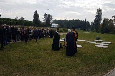 Oдржана комеморација на Дјечјем гробљу у Сиску