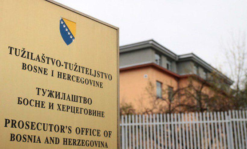 злочина у селу Кукавице