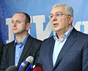 Мандићу и Кнежевићу