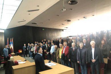 У Београду обиљежено 76 година од оснивања Oсме Кордунашке НОУ Дивизије
