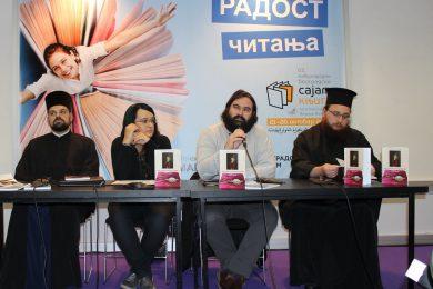 На београдском сајма књига промовисана је књига о Светом Сави горњокарловачком