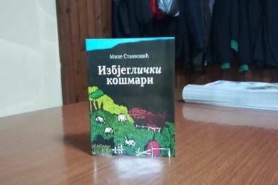 """Одржана промоција другог издања књиге """"Избјеглички кошмари"""" покојног Миле Станковића"""