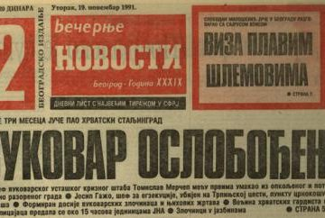 ЈНА ослободила Вуковар