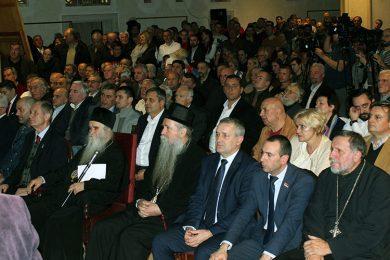 Линта и Марковић присуствовали у Подгорици обиљежавању стогодишњице Велике скупштине српског народа