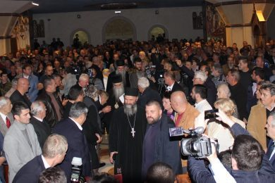У Подгорици одржана централна прослава стогодишњице Подгоричке скупштине и уједињења Србије и Црне Горе