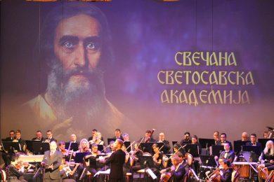 У Скопљу одржана Светосавска академија поводом Савиндана, националог празника Срба у Македонији