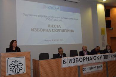 У Београду одржана шеста изборна скупштина Удружења породица несталих и погинулих лица Суза